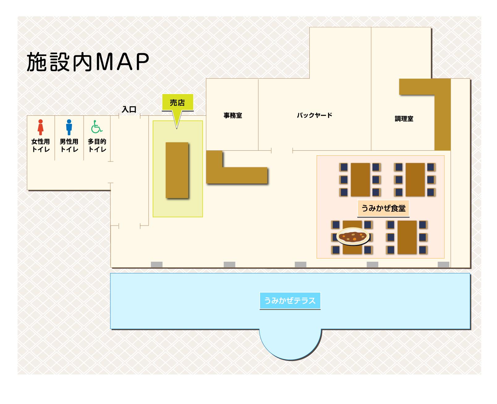 施設内MAP