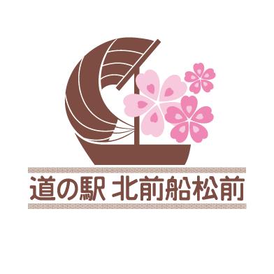 道の駅北前船松前ロゴ