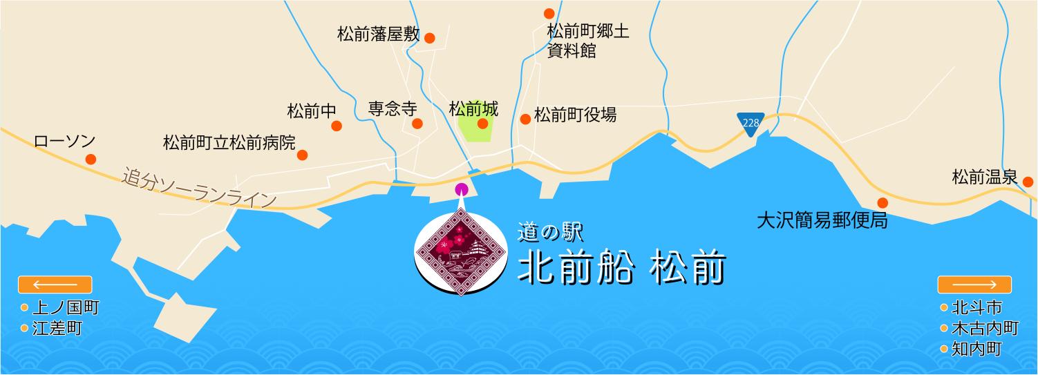 道の駅北前船松前MAP